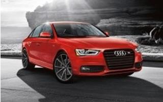 Audi S4 Chip Tuning