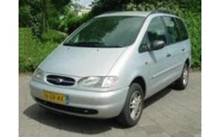 Ford Galaxy Chip Tuning