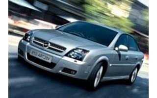 Opel Vectra C Chip Tuning
